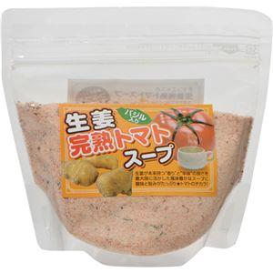 (まとめ買い)生姜 完熟トマトスープ 250g×11セット
