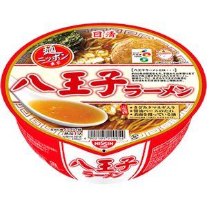 (まとめ買い)【ケース販売】日清 麺ニッポン 八王子ラーメン 111g×12個×5セット