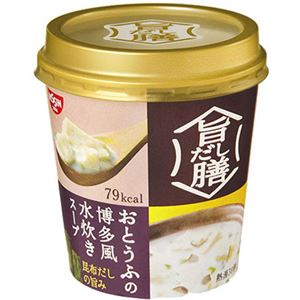 (まとめ買い)【ケース販売】日清 旨だし膳 おとうふの博多風水炊きスープ 16g×6個×6セット