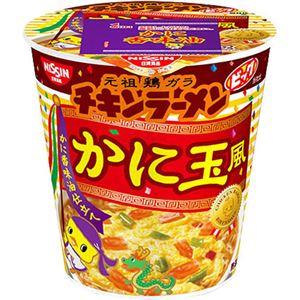(まとめ買い)【ケース販売】日清 チキンラーメンビッグカップ かに玉風 95g×12個×3セット