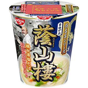 (まとめ買い)【ケース販売】有名店シリーズ 蔭山樓 鶏白湯塩そば 108g×12個×3セット