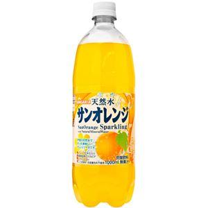 (まとめ買い)【ケース販売】サンガリア 天然水 サンオレンジ 1000ml×12本×2セット