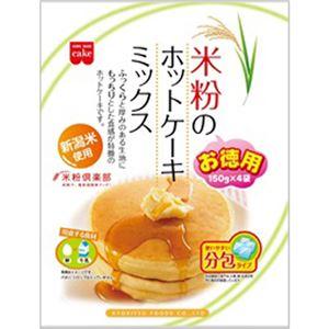 (まとめ買い)HomemadeCAKE 米粉のホットケーキミックス お徳用 600g(150g×4)×15セット