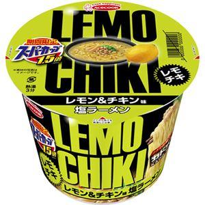 (まとめ買い)【ケース販売】エースコック スーパーカップ1.5倍 レモチキ 塩ラーメン 110g×12個×3セット