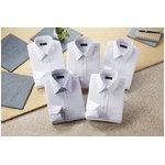銀座・丸の内のOL100人が選んだワイシャツ&ネクタイセットLLサイズ