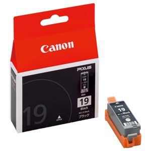 【訳あり・在庫処分】(まとめ) キヤノン Canon インクタンク BCI-19BK ブラック 1506B001 1個 【×3セット】
