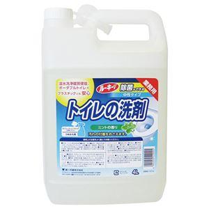 (まとめ) 第一石鹸 ルーキーV トイレの洗剤 中性 4L 1本 【×4セット】