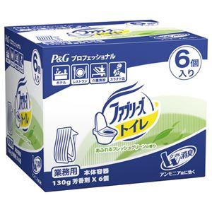(まとめ) P&G トイレの置き型ファブリーズ あふれるフレッシュグリーン 本体 130g 1セット(6個) 【×2セット】