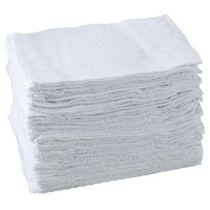 (まとめ) オーミケンシ 業務用タオル 30×76cm ホワイト 1セット(50枚) 【×2セット】