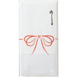 (まとめ) 丸眞 ごあいさつタオル モダンタイプ 1パック(10枚) 【×4セット】