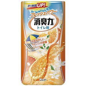 (まとめ) エステー トイレの消臭力 オレンジ 400ml 1セット(3個) 【×5セット】