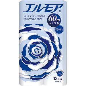 (まとめ) カミ商事 エルモア 花の香り シングル 芯あり 60m 1セット(96ロール:12ロール×8パック) 【×2セット】