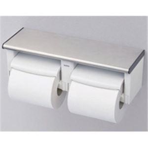 TOTO 棚付二連紙巻器 YH702 1個