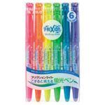 蛍光ペン フリクションライト 6色セット