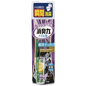 (まとめ) エステー トイレの消臭力スプレー 大人リフレッシュ 透き通るさわやかさ レモングラスの香り 330ml 1セット(3本) 【×4セット】
