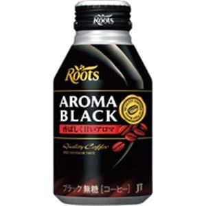 (まとめ)ルーツ アロマブラック 300g缶 24本入×3ケース
