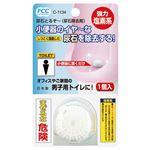 (まとめ) 不動化学 尿石除去剤(尿石とるぞー) 15g C-1134 1セット(10個) 【×4セット】