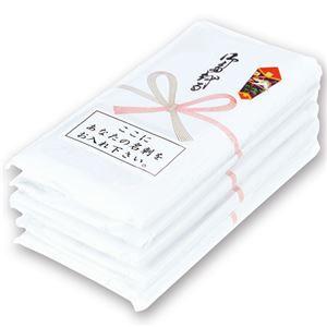 (まとめ) TANOSEE 粗品タオル ホワイト 1パック(5枚) 【×5セット】