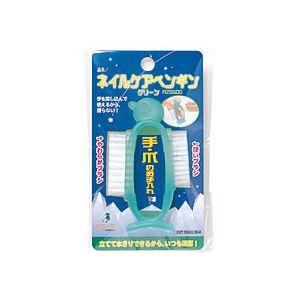 (まとめ) アズマ工業 つめブラシ 1個 【×10セット】