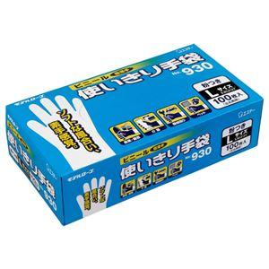 (まとめ) エステー No.930 ビニール使いきり手袋(粉付) L 1箱(100枚) 【×5セット】