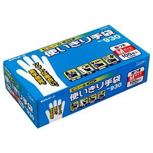(まとめ) エステー No.930 ビニール使いきり手袋(粉付) M 1箱(100枚) 【×5セット】