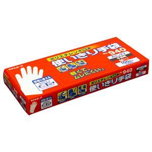 (まとめ) エステー No.940 ポリエチレン使いきり手袋(内エンボス) M 1箱(100枚) 【×10セット】