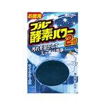 (まとめ) エステー ブルー酵素パワー 2倍 120g 1個 【×20セット】