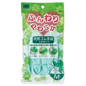 (まとめ) オカモト ふんわりやわらか天然ゴム手袋 M グリーン OK-1M-G 1双 【×50セット】