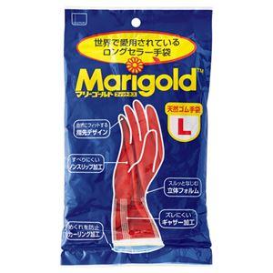(まとめ) オカモト マリーゴールド フィットネス Lサイズ GM3001-L 1双 【×15セット】