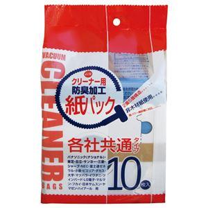 (まとめ) サンテックオプト そうじ機用紙パック 各社共通タイプ 防臭加工 STD-10K 1パック(10枚) 【×10セット】