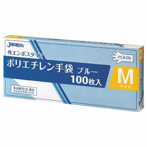 (まとめ) ジャパックス 外エンボスLDポリ手袋BOX M 青 PLB05 1パック(100枚) 【×20セット】