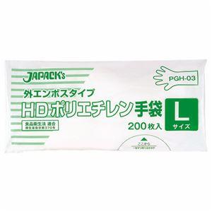 (まとめ) ジャパックス 外エンボスタイプ HDポリエチレン手袋 L PGH-03 1パック(200枚) 【×15セット】