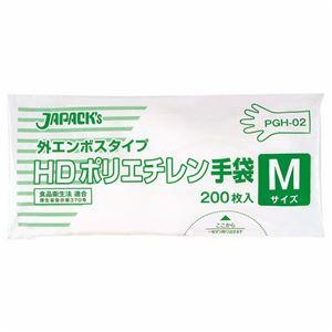 (まとめ) ジャパックス 外エンボスタイプ HDポリエチレン手袋 M PGH-02 1パック(200枚) 【×15セット】