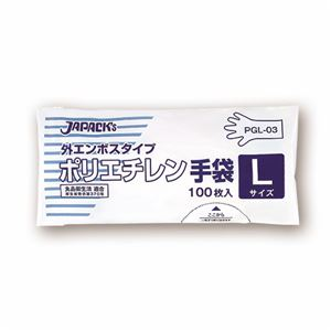 (まとめ) ジャパックス 外エンボスタイプ LDポリエチレン手袋 L PGL-03 1パック(100枚) 【×20セット】
