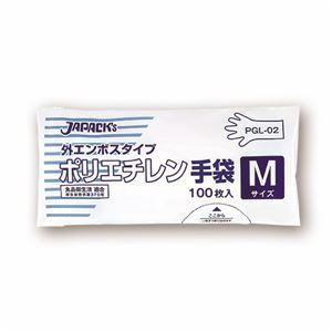 (まとめ) ジャパックス 外エンボスタイプ LDポリエチレン手袋 M PGL-02 1パック(100枚) 【×20セット】