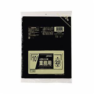 (まとめ) ジャパックス 小型ポリ袋 10L ブラック P-102 1パック(20枚) 【×30セット】