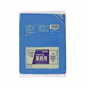 (まとめ) ジャパックス 小型ポリ袋 10L ブルー P-101 1パック(20枚) 【×30セット】