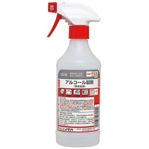 (まとめ) ニイタカ アルコール製剤用専用スプレー容器 500ml SW-988-028-0 1本 【×15セット】