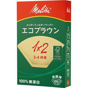 (まとめ) メリタ エコブラウン 無漂白 1×2 2〜4杯用 PE-12GB 1セット(1000枚:100枚×10箱) 【×4セット】