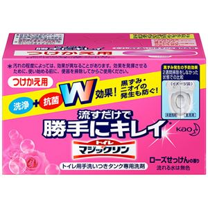 (まとめ) 花王 トイレマジックリン 流すだけで勝手にキレイ ローズせっけんの香り つけかえ用 80g 1個 【×10セット】