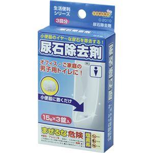 (まとめ) 不動化学 尿石除去剤(尿石とるぞ〜) 1箱(3錠) 【×10セット】