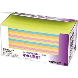 (まとめ) 3M ポスト・イット 強粘着ノート75×75mm ネオンカラー5色 654-30SSAN 1パック(30冊) 【×2セット】
