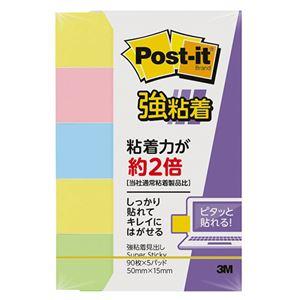 (まとめ) 3M ポスト・イット 強粘着見出し50×15mm パステルカラー混色 700SS-K 1パック(5冊) 【×10セット】