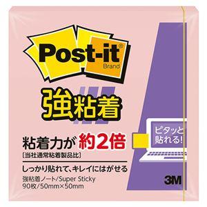 (まとめ) 3M ポスト・イット 強粘着ノートパステルカラー 50×50mm ピンク 650SS-RPP 1冊 【×30セット】