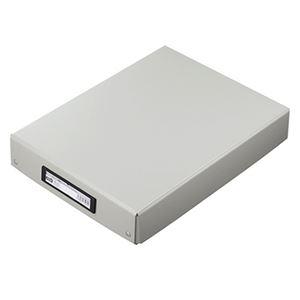 (まとめ) TANOSEE デスクトレー A4ワイド グレー 1個 【×10セット】
