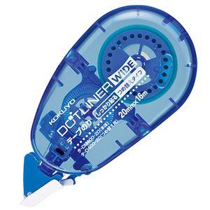(まとめ) コクヨ テープのり ドットライナーワイドしっかり貼るタイプ つめ替え用 タ-D400-20 1個 【×10セット】
