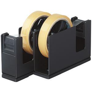(まとめ) コクヨ テープカッターカルカット(2連タイプ) 黒 T-SM110D 1台 【×2セット】
