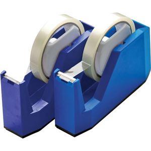 (まとめ) ソニック テープカッター ツイン ブルーTC-542-B 1台 【×5セット】