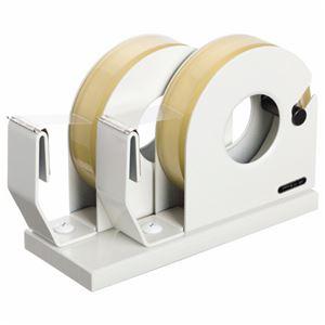 (まとめ) ライオン事務器 テープカッター 2連大巻・小巻両用 65×175×110mm 白 No.41 1台 【×3セット】