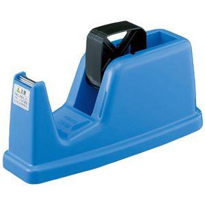 (まとめ) コクヨ テープカッター 青 PP製T-M12NB 1台 【×5セット】